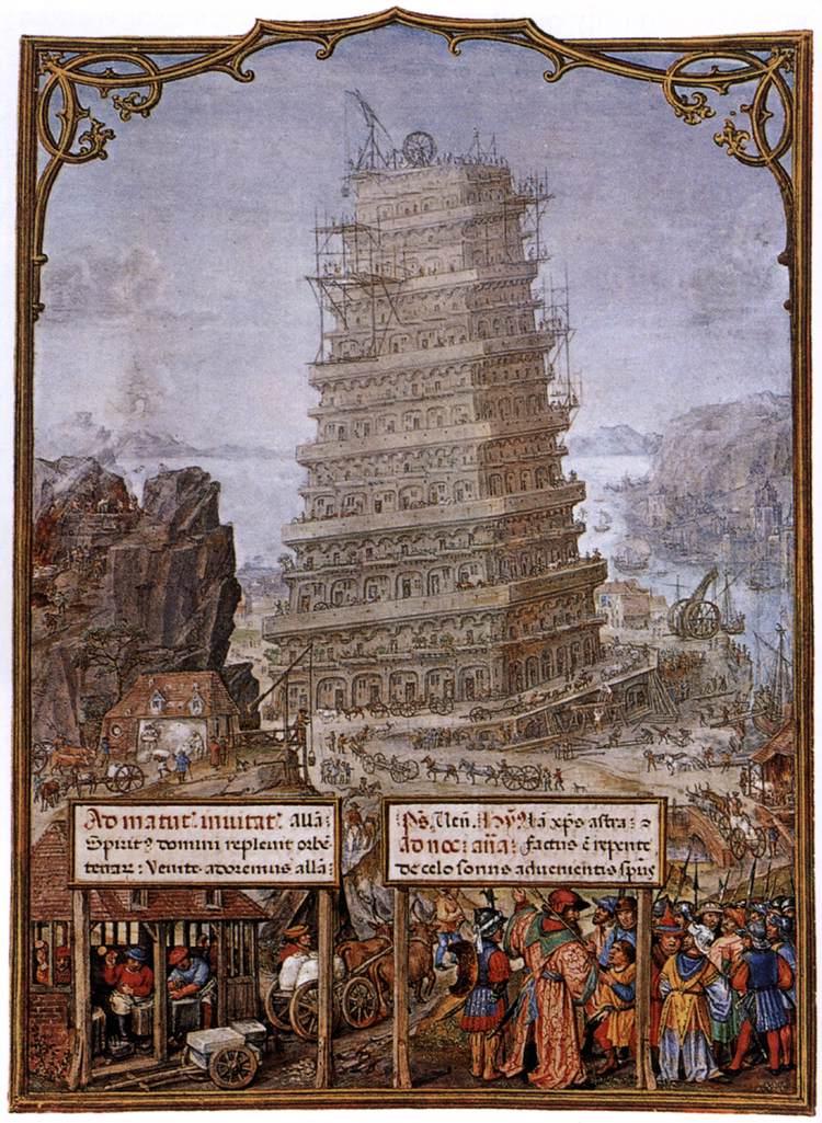 1510s